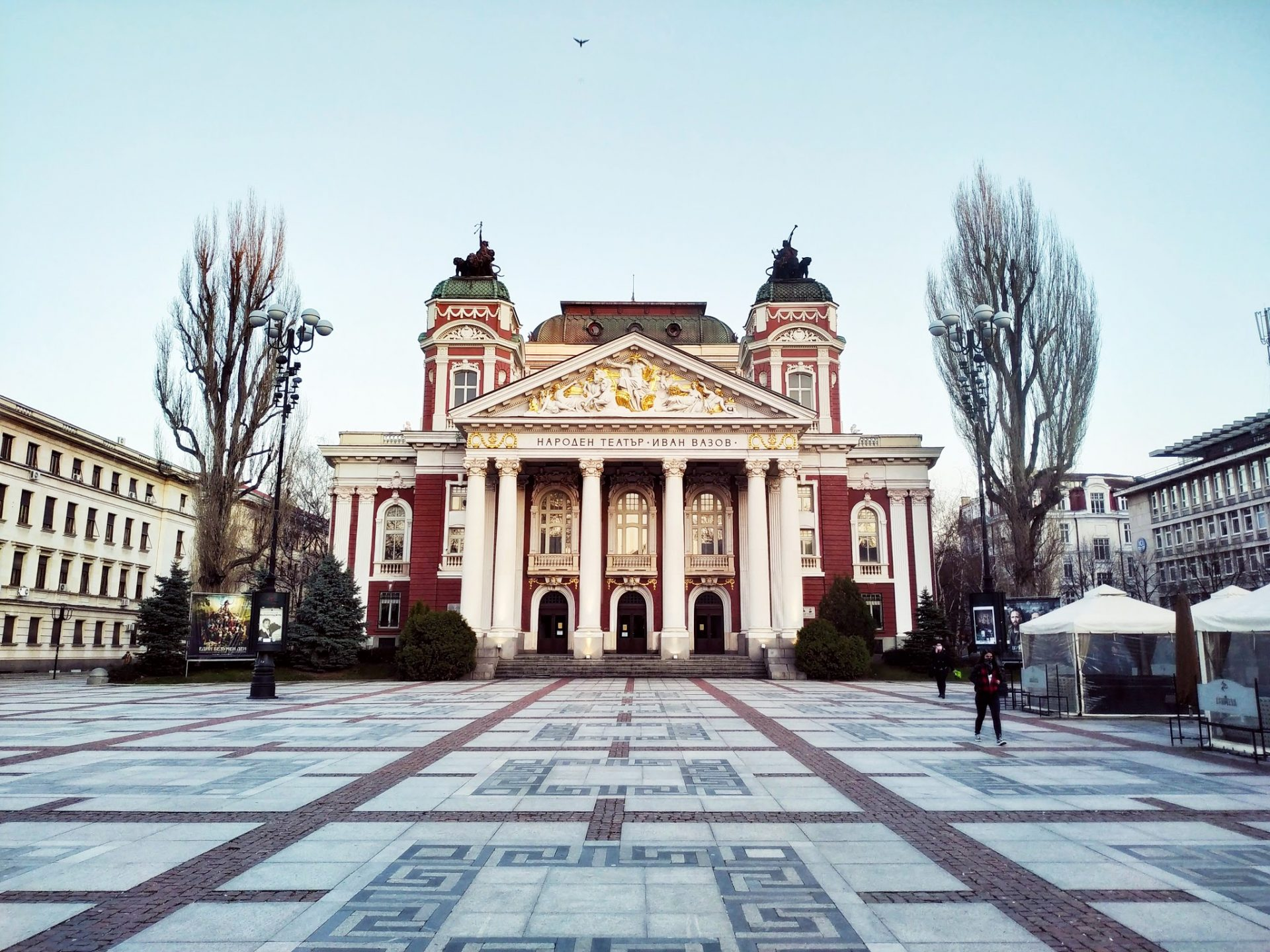 , Sofia is a beautiful city… we are just in the wrong area, Micropreneur Life, Micropreneur Life